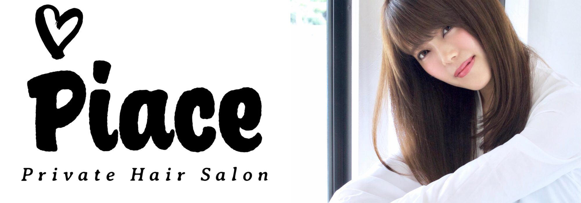 Private Hair Salon Piace